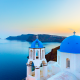 Valentines Day- Greece Vacation Packages